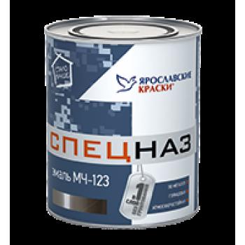Эмаль МЧ-123 черная, банка 0,8 кг