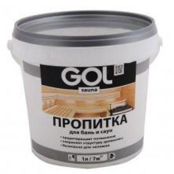 Пропитка для бань и саун  GOL № 311 (1,0 кг)/2