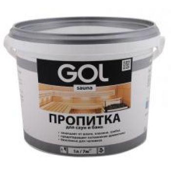 Пропитка для бань и саун  GOL № 311 (3,0 кг)/2