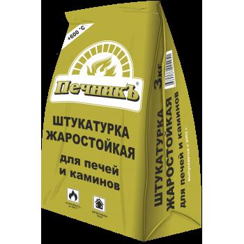 """Штукатурка для бытовых печей и каминов """"Печникъ"""" (3кг) / упаковка - 6 шт."""