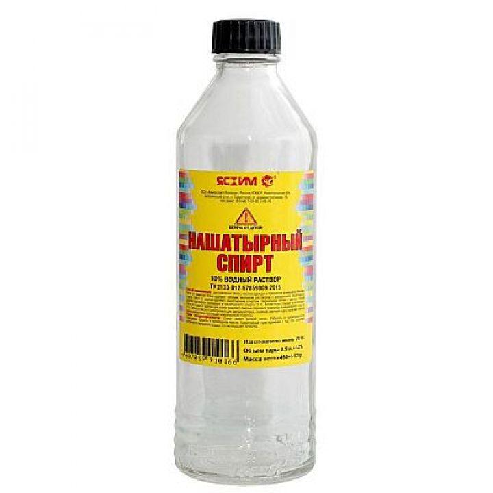 Нашатырный спирт, 0.5 л Ясхим / упаковка - 25 шт. (4607059910166)